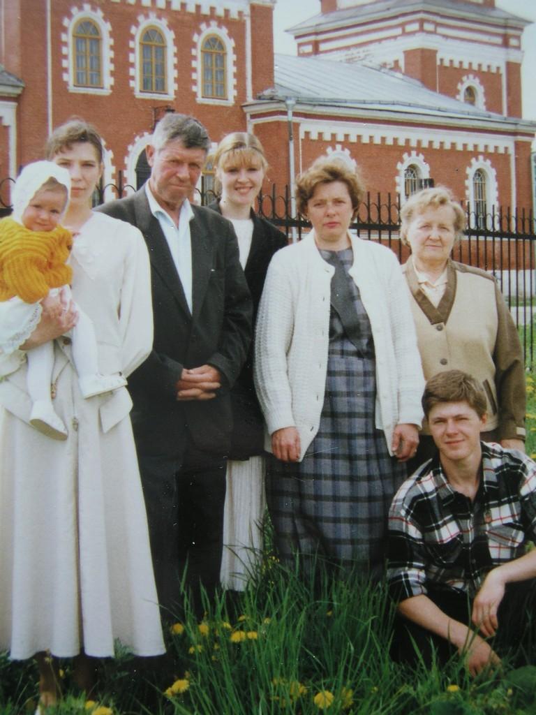резерв - семья